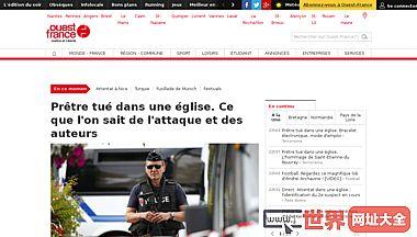 法国西部报官方