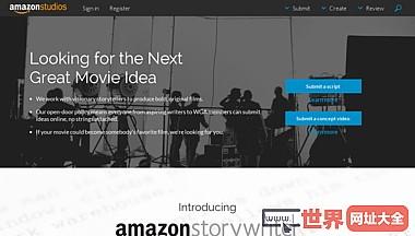 亚马逊众包式电影制作平台