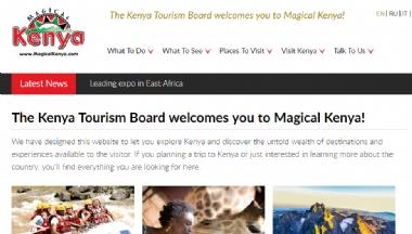 肯尼亚旅游局