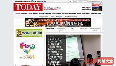 新加坡今日报新闻网