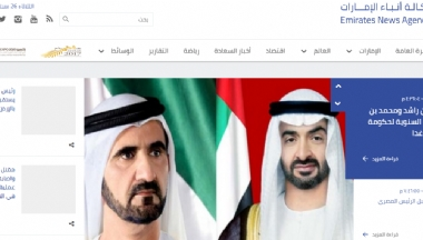 阿联酋通讯社