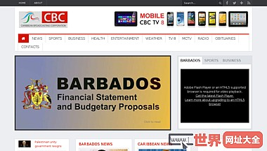 CBC - Caribbean Broadcasting Corporation