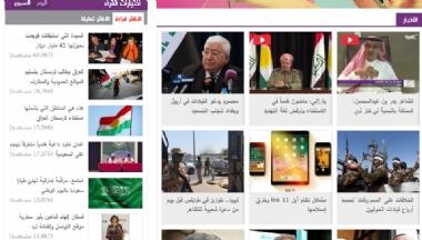 阿拉伯国有电视台