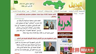 elbadil.info