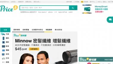 香港price格价网
