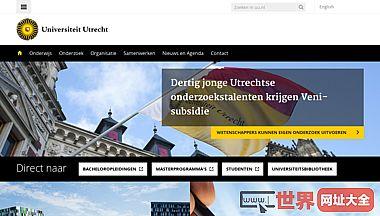 荷兰乌得勒支大学官网