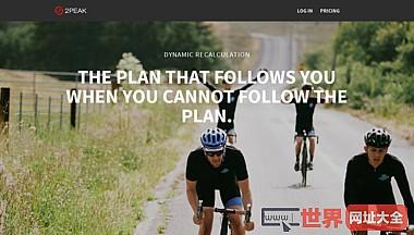 培训计划:骑自行车-铁人运行-游泳