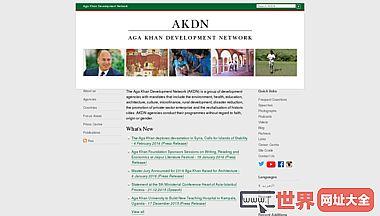 阿迦汗发展集团