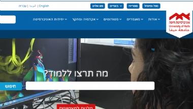 以色列海法大学