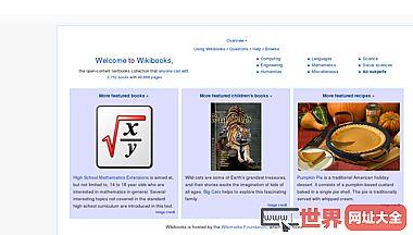 开放式维基教科书