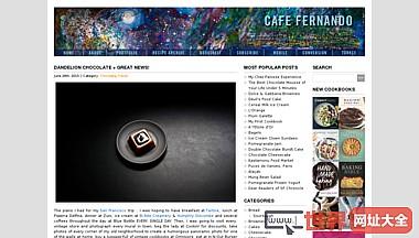 费尔南多咖啡馆美食博客