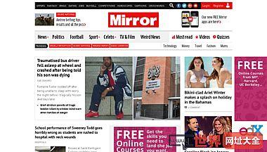 英国Mirror镜报新闻网