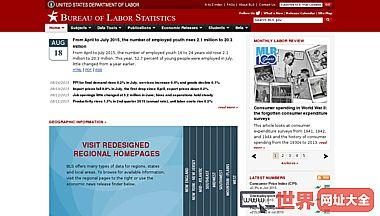 美国劳工统计局