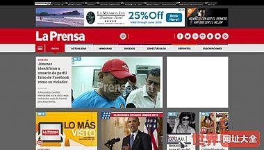 阿根廷新闻报官方网站