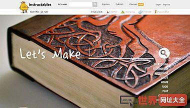 手工创意制品分享社区