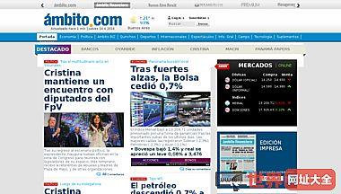 阿根廷金融界报官方网站