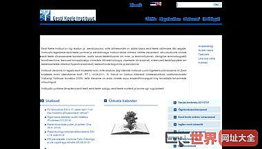 Eesti Keele Instituut