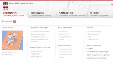 丹麦科技大学