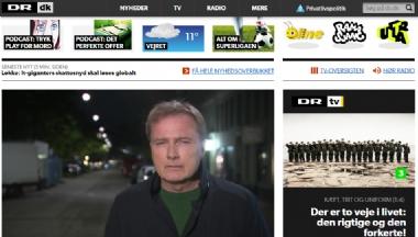 丹麦广播公司