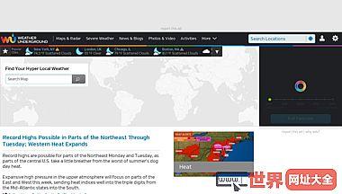 全球天气精准预报网