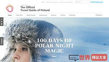 芬兰国家旅游局