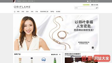 欧瑞莲中国官方网站