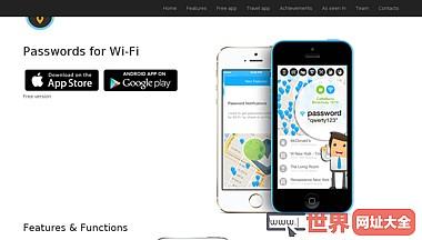 世界城市免费无线应用