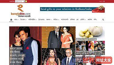 :最受欢迎的孟加拉语的门户网站