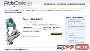 abledata工具