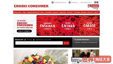 eroski消费者消费者的日记