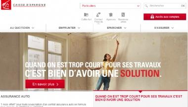 法国松鼠储蓄银行