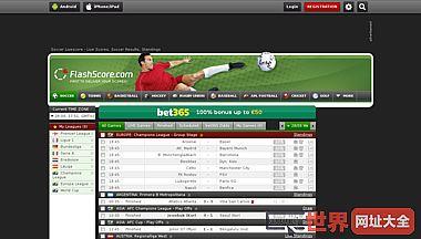 FlashScore.com