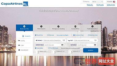 美洲航空公司官方网站