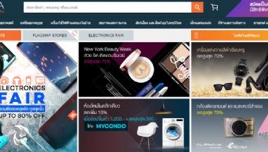 Lazada电商平台