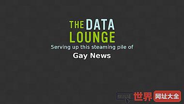 数据休息室-同性恋名人八卦同性恋政治同性恋