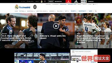 皇家马德里足球俱乐部网站