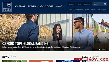 英国牛津大学官网