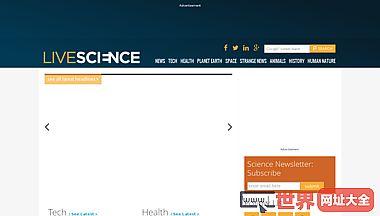 美国生命科学网
