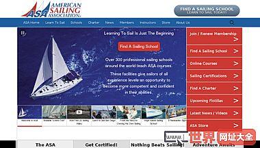 美国帆船协会(美国)