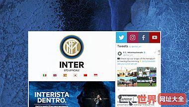 国际米兰足球俱乐部