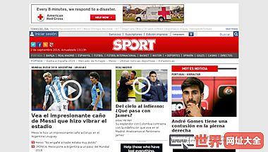西班牙每日体育报