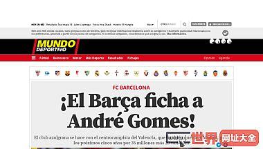 西班牙世界体育报