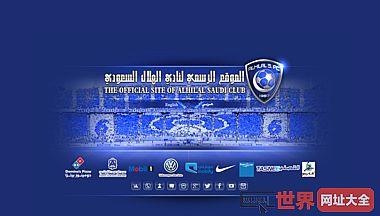 Al Hilal Saudi Club沙特