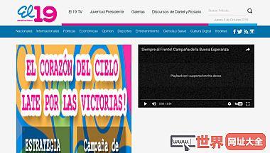 El 19 Digital - Portal de Noticias de Nicaragua