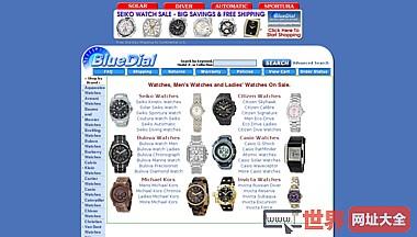公民手表手表精工手表卡西欧手表品牌
