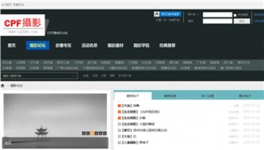 中国摄影家联合会网