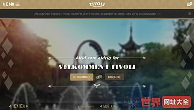 丹麦TivoLi童话游乐园官网