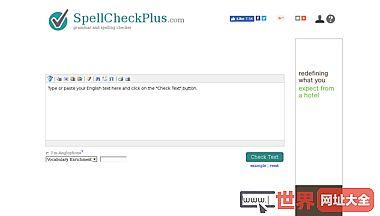 在线英语语法检测工具