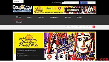 buzzintown:事件、电影、酒吧