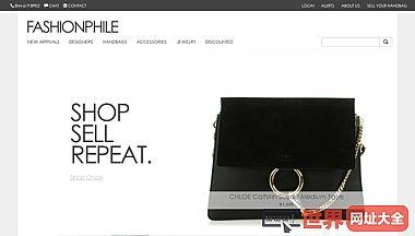 fashionphile买、卖